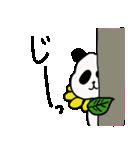シュールで不思議な花パンダたち(個別スタンプ:21)