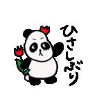 シュールで不思議な花パンダたち(個別スタンプ:22)