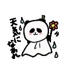シュールで不思議な花パンダたち(個別スタンプ:24)
