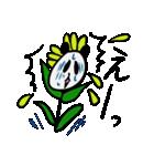 シュールで不思議な花パンダたち(個別スタンプ:27)