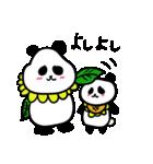 シュールで不思議な花パンダたち(個別スタンプ:28)