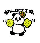 シュールで不思議な花パンダたち(個別スタンプ:29)