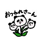 シュールで不思議な花パンダたち(個別スタンプ:30)