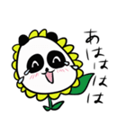 シュールで不思議な花パンダたち(個別スタンプ:31)