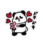 シュールで不思議な花パンダたち(個別スタンプ:33)