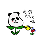 シュールで不思議な花パンダたち(個別スタンプ:34)