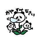 シュールで不思議な花パンダたち(個別スタンプ:35)