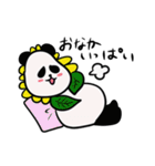 シュールで不思議な花パンダたち(個別スタンプ:36)