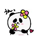 シュールで不思議な花パンダたち(個別スタンプ:37)