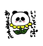 シュールで不思議な花パンダたち(個別スタンプ:38)