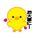 ひよこのぴよちゃん![2](個別スタンプ:02)