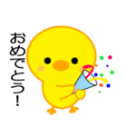 ひよこのぴよちゃん![2](個別スタンプ:04)