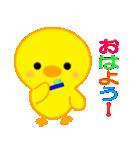 ひよこのぴよちゃん![2](個別スタンプ:05)