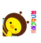 ひよこのぴよちゃん![2](個別スタンプ:24)
