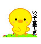 ひよこのぴよちゃん![2](個別スタンプ:36)