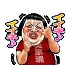 ブス天狗 8(個別スタンプ:02)