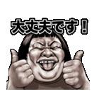 ブス天狗 8(個別スタンプ:10)