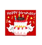 動くカードで伝える☆ 誕生日&季節の挨拶(個別スタンプ:01)