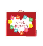 動くカードで伝える☆ 誕生日&季節の挨拶(個別スタンプ:03)