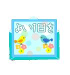 動くカードで伝える☆ 誕生日&季節の挨拶(個別スタンプ:04)
