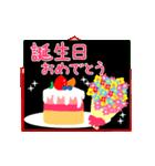 動くカードで伝える☆ 誕生日&季節の挨拶(個別スタンプ:05)