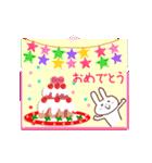 動くカードで伝える☆ 誕生日&季節の挨拶(個別スタンプ:06)