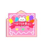 動くカードで伝える☆ 誕生日&季節の挨拶(個別スタンプ:08)