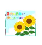 動くカードで伝える☆ 誕生日&季節の挨拶(個別スタンプ:09)
