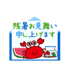 動くカードで伝える☆ 誕生日&季節の挨拶(個別スタンプ:10)