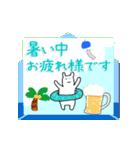動くカードで伝える☆ 誕生日&季節の挨拶(個別スタンプ:11)