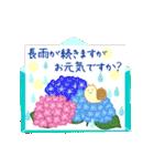 動くカードで伝える☆ 誕生日&季節の挨拶(個別スタンプ:12)