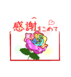 動くカードで伝える☆ 誕生日&季節の挨拶(個別スタンプ:13)