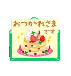 動くカードで伝える☆ 誕生日&季節の挨拶(個別スタンプ:14)