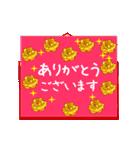 動くカードで伝える☆ 誕生日&季節の挨拶(個別スタンプ:15)