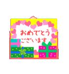 動くカードで伝える☆ 誕生日&季節の挨拶(個別スタンプ:16)
