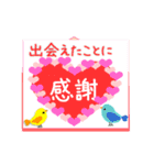 動くカードで伝える☆ 誕生日&季節の挨拶(個別スタンプ:17)