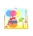 動くカードで伝える☆ 誕生日&季節の挨拶(個別スタンプ:20)