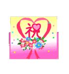 動くカードで伝える☆ 誕生日&季節の挨拶(個別スタンプ:21)