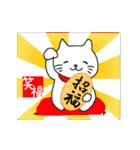 動くカードで伝える☆ 誕生日&季節の挨拶(個別スタンプ:23)