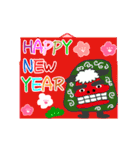動くカードで伝える☆ 誕生日&季節の挨拶(個別スタンプ:24)