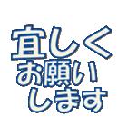 合宿スタンプ:シンプルな文字だけスタンプ(個別スタンプ:4)