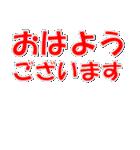 合宿スタンプ:シンプルな文字だけスタンプ(個別スタンプ:5)