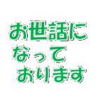合宿スタンプ:シンプルな文字だけスタンプ(個別スタンプ:6)