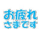合宿スタンプ:シンプルな文字だけスタンプ(個別スタンプ:7)