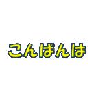 合宿スタンプ:シンプルな文字だけスタンプ(個別スタンプ:8)