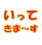 合宿スタンプ:シンプルな文字だけスタンプ(個別スタンプ:11)