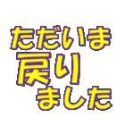 合宿スタンプ:シンプルな文字だけスタンプ(個別スタンプ:12)