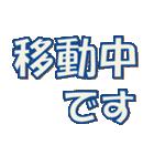 合宿スタンプ:シンプルな文字だけスタンプ(個別スタンプ:13)
