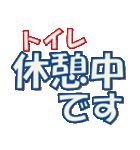 合宿スタンプ:シンプルな文字だけスタンプ(個別スタンプ:14)