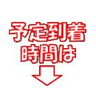 合宿スタンプ:シンプルな文字だけスタンプ(個別スタンプ:17)